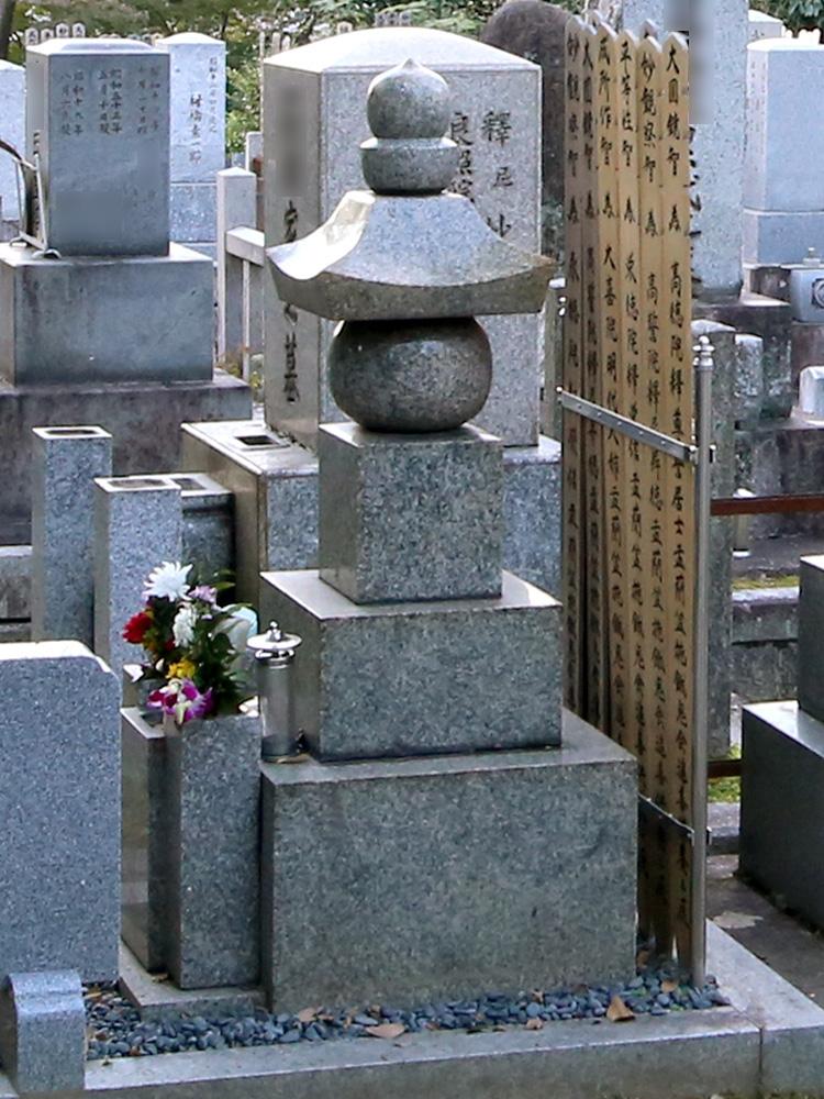 お墓のデザイン 五輪型