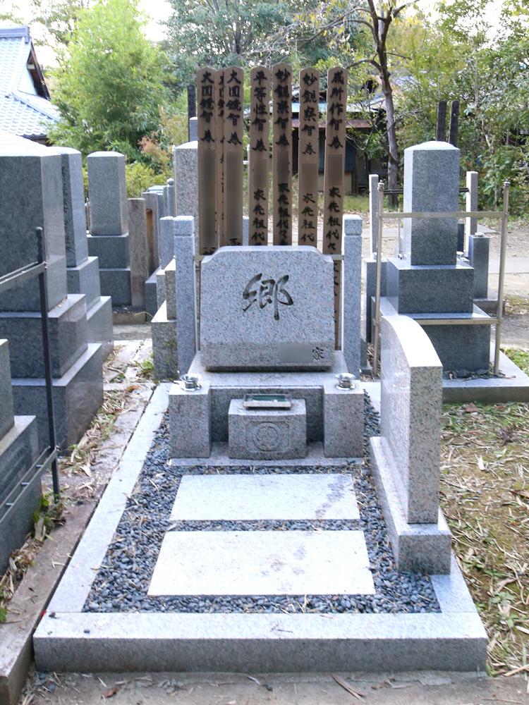 お墓のデザイン 洋型